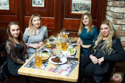 День именинника, 30 ноября 2018 - Ресторан «Максимилианс» Казань - 78