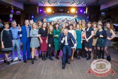 День именинника, 26 ноября 2016 - Ресторан «Максимилианс» Казань - 10