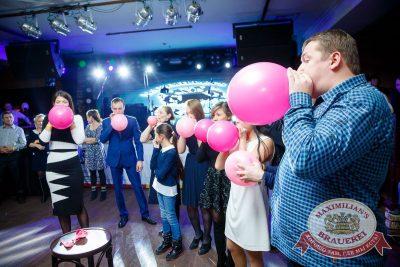 День именинника, 26 ноября 2016 - Ресторан «Максимилианс» Казань - 11
