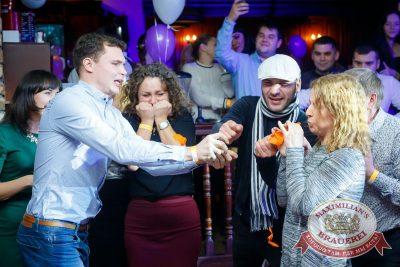 День именинника, 26 ноября 2016 - Ресторан «Максимилианс» Казань - 14