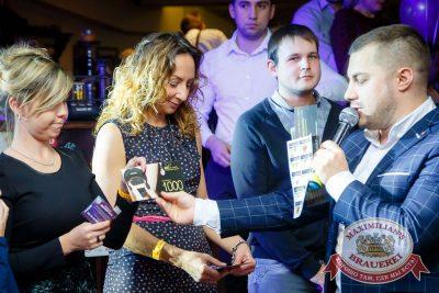 День именинника, 26 ноября 2016 - Ресторан «Максимилианс» Казань - 16