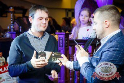 День именинника, 26 ноября 2016 - Ресторан «Максимилианс» Казань - 18