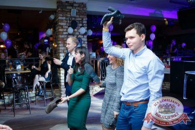 День именинника, 26 ноября 2016 - Ресторан «Максимилианс» Казань - 20