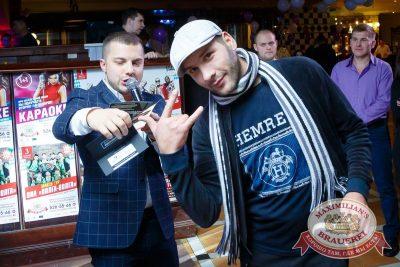 День именинника, 26 ноября 2016 - Ресторан «Максимилианс» Казань - 21
