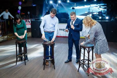 День именинника, 26 ноября 2016 - Ресторан «Максимилианс» Казань - 29