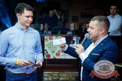 День именинника, 26 ноября 2016 - Ресторан «Максимилианс» Казань - 33