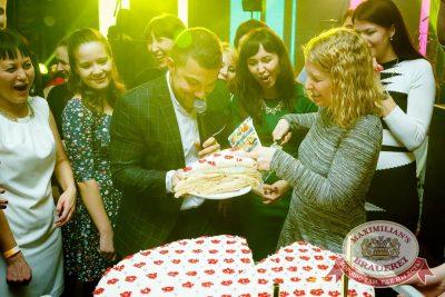 День именинника, 26 ноября 2016 - Ресторан «Максимилианс» Казань - 35