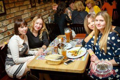 День именинника, 26 ноября 2016 - Ресторан «Максимилианс» Казань - 39