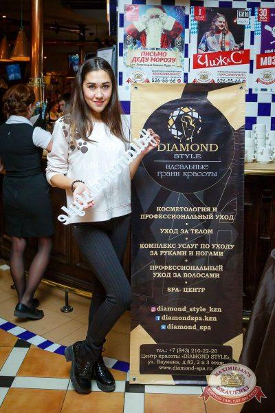 День именинника, 26 ноября 2016 - Ресторан «Максимилианс» Казань - 4