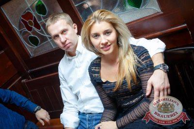 День именинника, 26 ноября 2016 - Ресторан «Максимилианс» Казань - 42