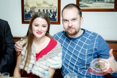 День именинника, 26 ноября 2016 - Ресторан «Максимилианс» Казань - 47