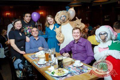 День именинника, 26 ноября 2016 - Ресторан «Максимилианс» Казань - 48