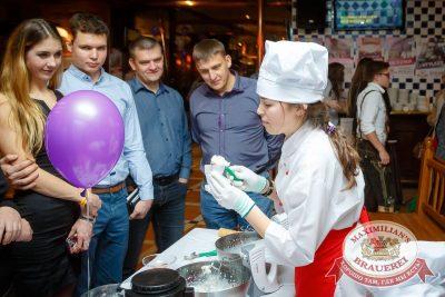 День именинника, 26 ноября 2016 - Ресторан «Максимилианс» Казань - 5