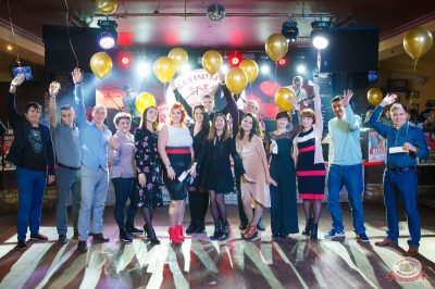 День именинника, 26 октября 2019 - Ресторан «Максимилианс» Казань - 13