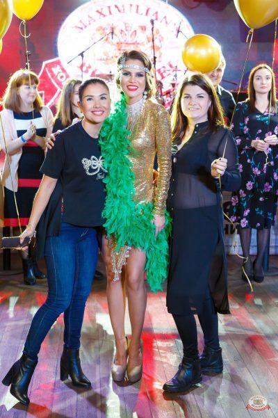День именинника, 26 октября 2019 - Ресторан «Максимилианс» Казань - 15