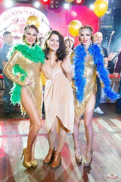 День именинника, 26 октября 2019 - Ресторан «Максимилианс» Казань - 19