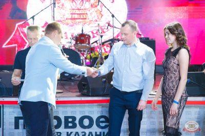 День именинника, 26 октября 2019 - Ресторан «Максимилианс» Казань - 25