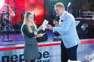 День именинника, 26 октября 2019 - Ресторан «Максимилианс» Казань - 49