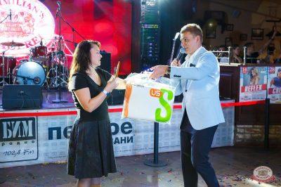 День именинника, 26 октября 2019 - Ресторан «Максимилианс» Казань - 50