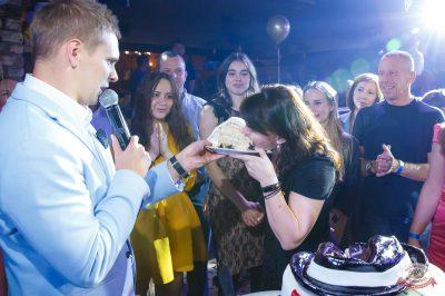 День именинника, 26 октября 2019 - Ресторан «Максимилианс» Казань - 52