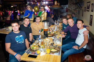 День именинника, 26 октября 2019 - Ресторан «Максимилианс» Казань - 57
