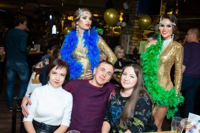 День именинника, 26 октября 2019 - Ресторан «Максимилианс» Казань - 58