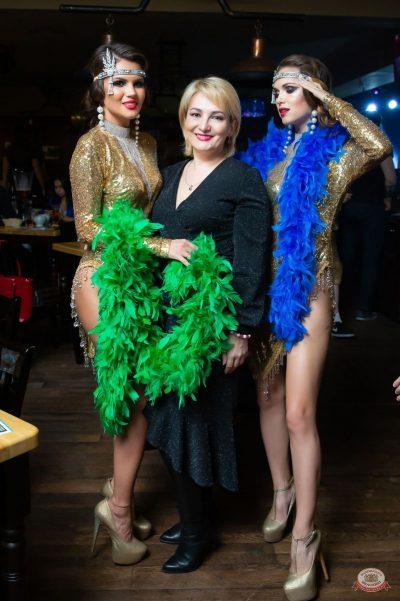 День именинника, 26 октября 2019 - Ресторан «Максимилианс» Казань - 62