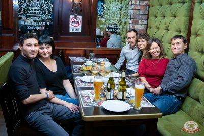 День именинника, 26 октября 2019 - Ресторан «Максимилианс» Казань - 70