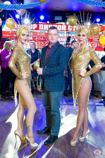 «Октоберфест-2019»: выбор пивной столицы и День именинника, 27 сентября 2019 - Ресторан «Максимилианс» Казань - 18