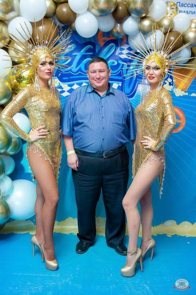 «Октоберфест-2019»: выбор пивной столицы и День именинника, 27 сентября 2019 - Ресторан «Максимилианс» Казань - 2