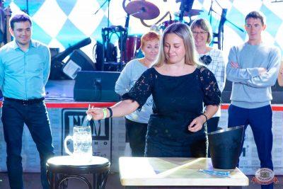«Октоберфест-2019»: выбор пивной столицы и День именинника, 27 сентября 2019 - Ресторан «Максимилианс» Казань - 40