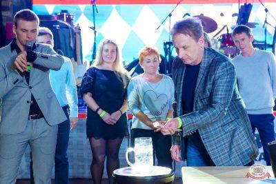 «Октоберфест-2019»: выбор пивной столицы и День именинника, 27 сентября 2019 - Ресторан «Максимилианс» Казань - 43