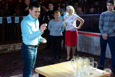«Октоберфест-2019»: выбор пивной столицы и День именинника, 27 сентября 2019 - Ресторан «Максимилианс» Казань - 45