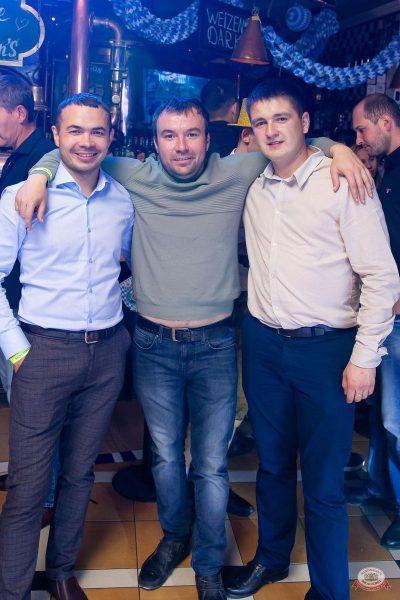 «Октоберфест-2019»: выбор пивной столицы и День именинника, 27 сентября 2019 - Ресторан «Максимилианс» Казань - 49