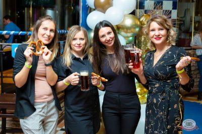 «Октоберфест-2019»: выбор пивной столицы и День именинника, 27 сентября 2019 - Ресторан «Максимилианс» Казань - 5