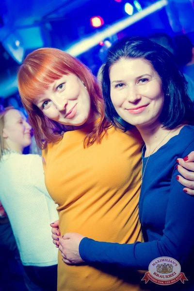 «Дыхание ночи» в «Максимилианс», 2 апреля 2016 - Ресторан «Максимилианс» Казань - 04