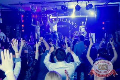 «Дыхание ночи» в «Максимилианс», 2 апреля 2016 - Ресторан «Максимилианс» Казань - 08