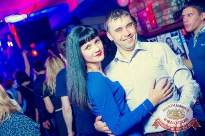 «Дыхание ночи» в «Максимилианс», 2 апреля 2016 - Ресторан «Максимилианс» Казань - 14