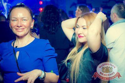 «Дыхание ночи» в «Максимилианс», 2 апреля 2016 - Ресторан «Максимилианс» Казань - 15