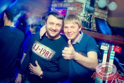 «Дыхание ночи» в «Максимилианс», 2 апреля 2016 - Ресторан «Максимилианс» Казань - 18