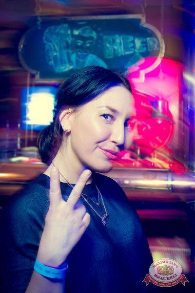 «Дыхание ночи» в «Максимилианс», 2 апреля 2016 - Ресторан «Максимилианс» Казань - 19