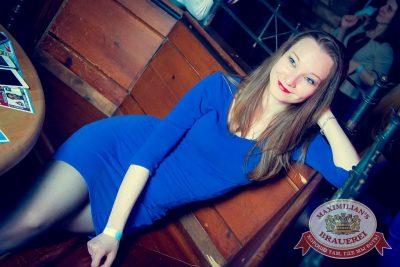 «Дыхание ночи» в «Максимилианс», 2 апреля 2016 - Ресторан «Максимилианс» Казань - 21