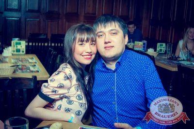 «Дыхание ночи» в «Максимилианс», 2 апреля 2016 - Ресторан «Максимилианс» Казань - 24