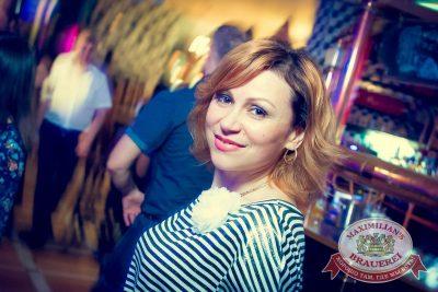 «Дыхание ночи» в «Максимилианс», 2 апреля 2016 - Ресторан «Максимилианс» Казань - 27