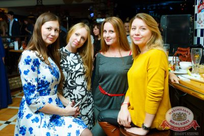 Бьянка, 4 декабря 2014 - Ресторан «Максимилианс» Казань - 06
