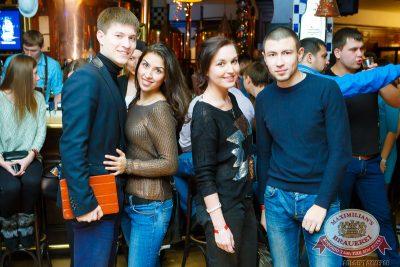Бьянка, 4 декабря 2014 - Ресторан «Максимилианс» Казань - 07