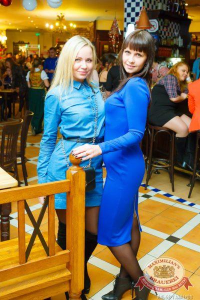 Бьянка, 4 декабря 2014 - Ресторан «Максимилианс» Казань - 08