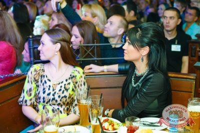 Бьянка, 4 декабря 2014 - Ресторан «Максимилианс» Казань - 10