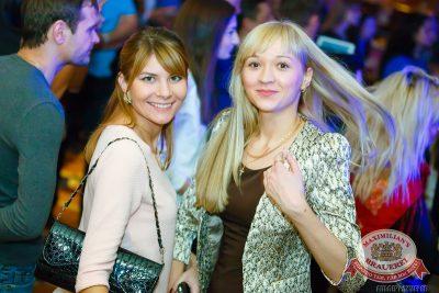 Бьянка, 4 декабря 2014 - Ресторан «Максимилианс» Казань - 16