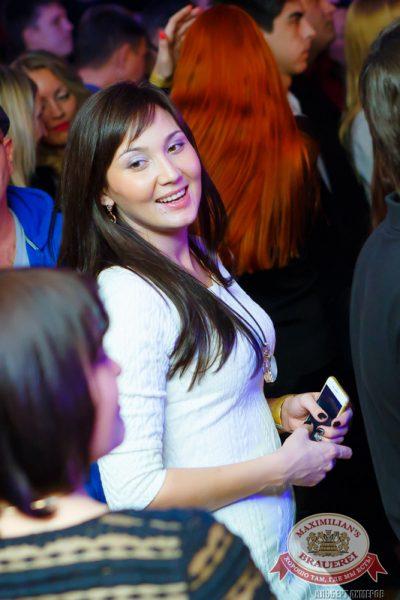 Бьянка, 4 декабря 2014 - Ресторан «Максимилианс» Казань - 19